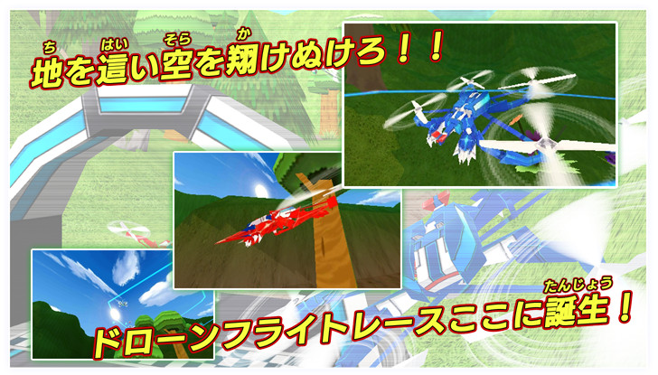 3ds_drone_001
