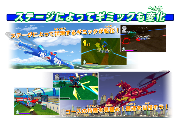 3ds_drone_gimmick_text_02_