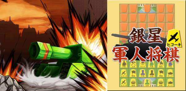 android_ggshogi_header