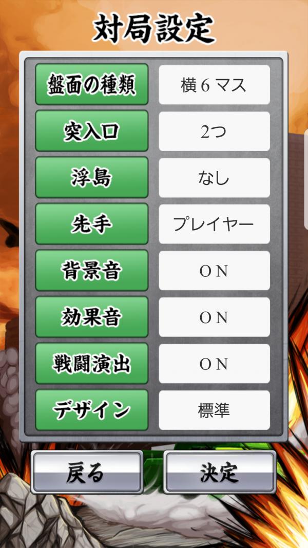 android_ggshogi_ss02