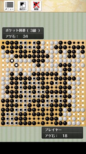 android_pk_igo_005