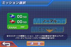 app_tank_free_misson