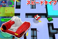 app_tank_free_play_jump_s