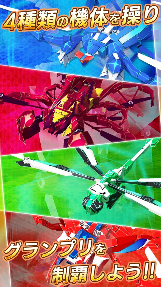 apppass_drone_ss04