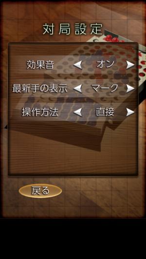 ausp_igo_GoARK_option
