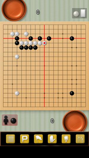 ausp_igo_game