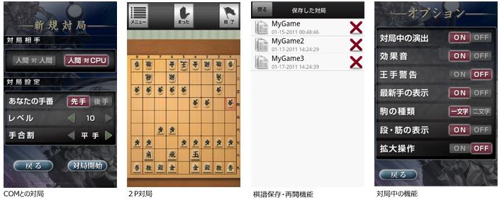 ausp_shogi_gamen
