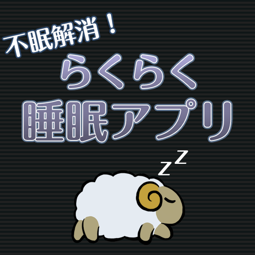 ausp_sleep_icon