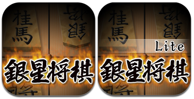 iphone_gshogi_icon