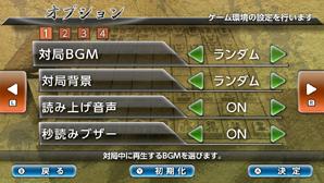 switch_gshogi_02