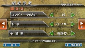 switch_gshogi_04