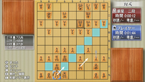 switch_gshogi_05