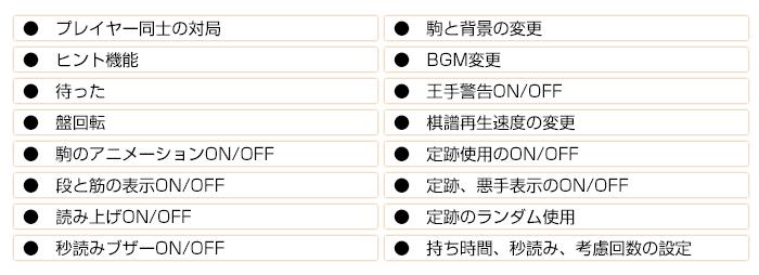 switch_gshogi_etc