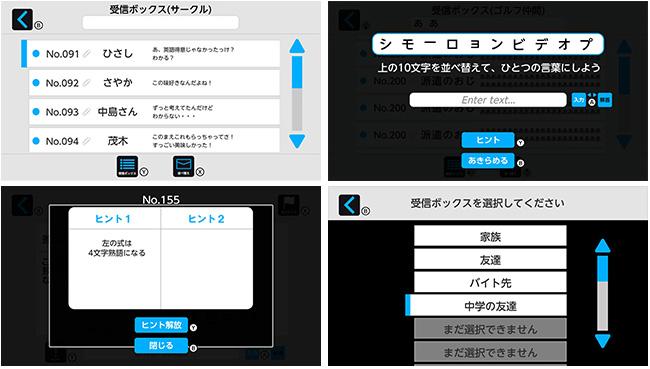 switch_nazotoki_ss00