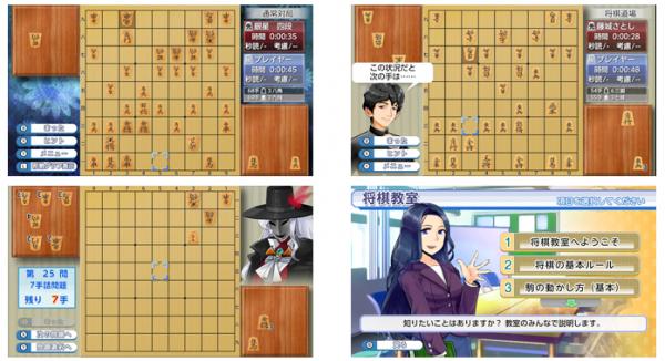 switch_shogidx_ss001