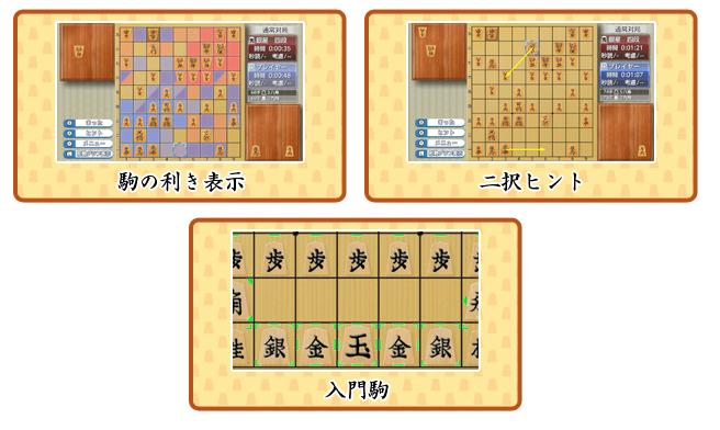 switch_shogidx_taikyokubana