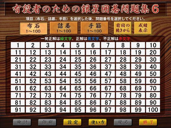 win_gigo18_new00201