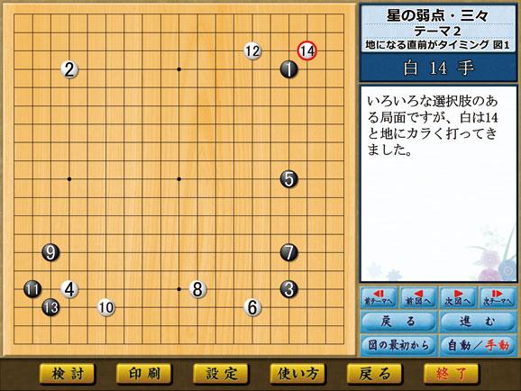 win_gigo18_new00202