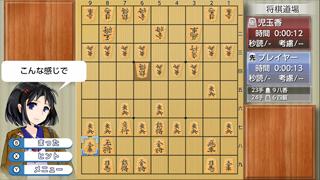 win_shogidx_taikyoku_ss05