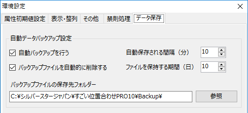 win_sip10_new_backup