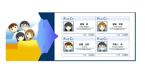 PRO8:画像オブジェクト差し込み