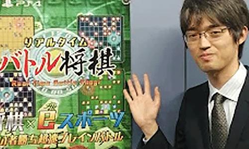 超速サラリーマン棋士 星野良生チャンネルのイメージ