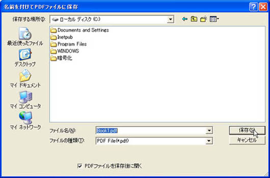 windows7 pdf 印刷設定