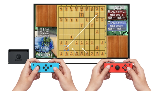 switch_gshogi_osusowake2
