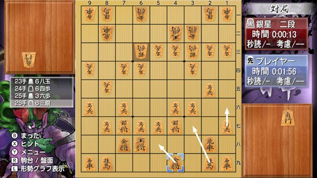 switch_gshogi_ss00