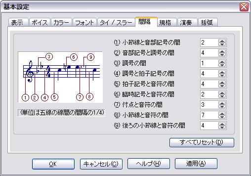 MusicScore3情報 シルバースタ...